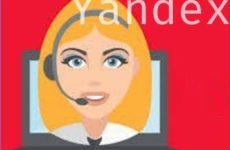 Как выглядит Яндекс Алиса в реальной жизни
